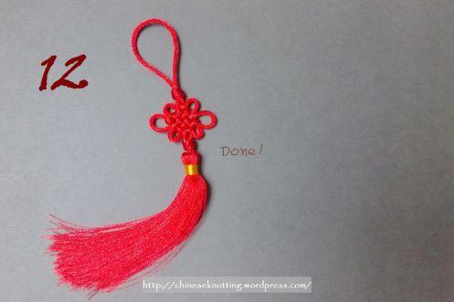 panchang knot 13
