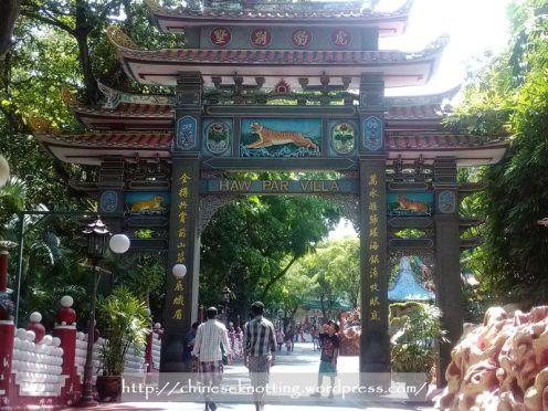 Gate of Haw Par Villa
