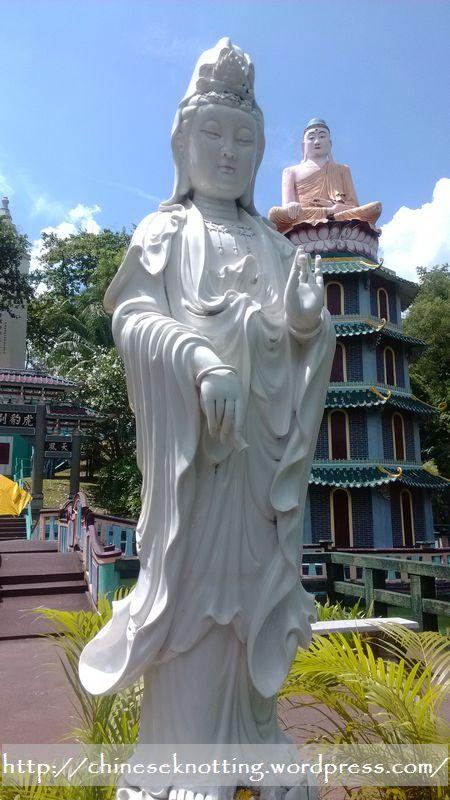 White Porcelain Statue