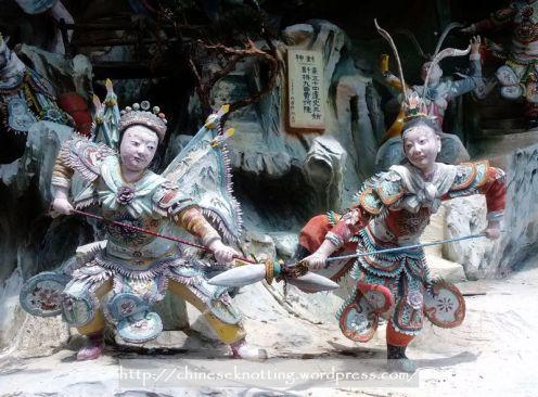 War of Chinese Gods